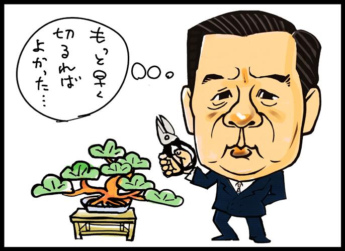 二階俊博 舛添・佐藤・吉田 二階俊博 オバマ VS マケイン  日本似顔絵検定協会